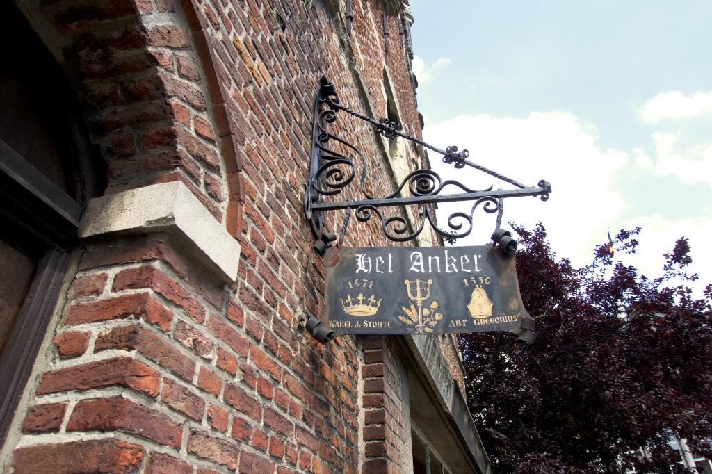 Brouwerij-het-Anker-in-Mechelen