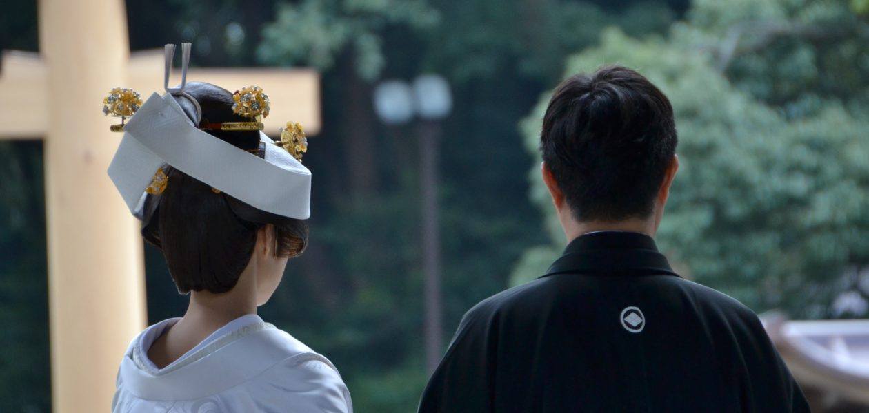Japan Treinreis