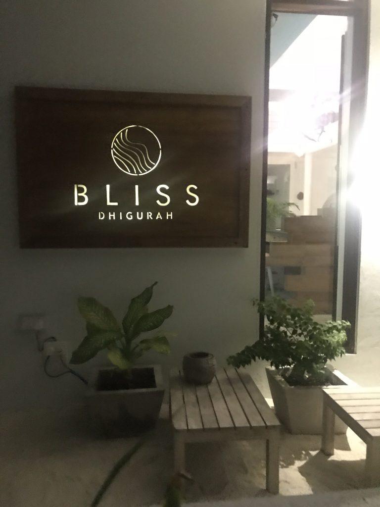 Bliss_Malediven